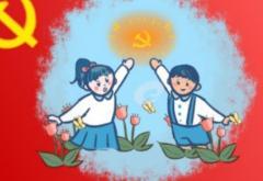 中国党史的心得体会精选