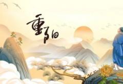 2021重阳节教师代表发言稿三篇