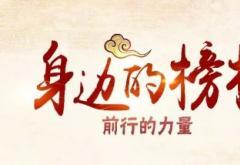 教师学习时代楷模王红旭心得体会精选3篇