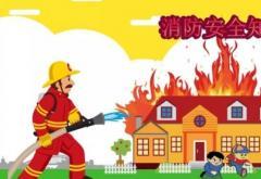 2021年全国消防安全日个人心得感悟