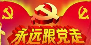 中国共产党百年辉煌心得体会范文三篇